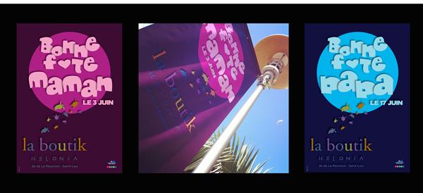 Fête des mères et des pères Kelonia. Michaël Petit de Petit(à)Petit est spécialisé dans la communication visuelle, print et web. Logos, affiches, flyers, cartes de visite, plaquettes, brochures, signalétique, sites internet Petit(à)Petit crée tout ce dont vous avez besoin pour votre communication. C'est en même temps une agence de communication, un graphiste, un directeur artistique, un webdesigner basé à Pornichet, Saint-Nazaire, Nantes, Loire Atlantique, France, île de la Réunion, Paris. J'utilise illustrator, photoshop et indesign ainsi que Adobe Première et Final cut pour le montage vidéo.